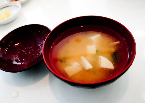 Japanese's Miso Soup ซุปมิโสะ