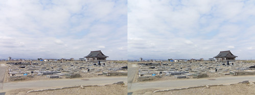 Yuriage, stereo parallel view