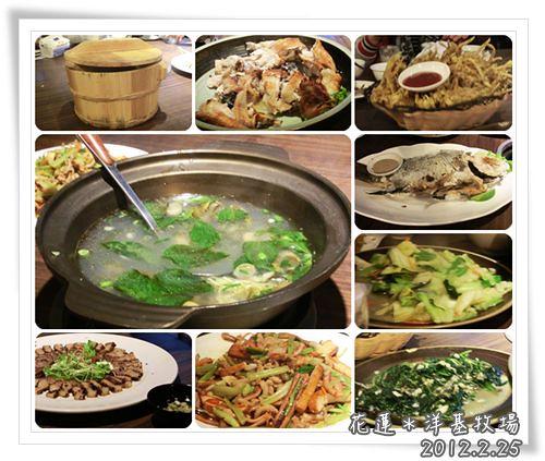 120225-花蓮洋基牧場晚餐