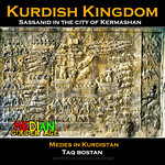 kurdistan Kurdish Kingdom