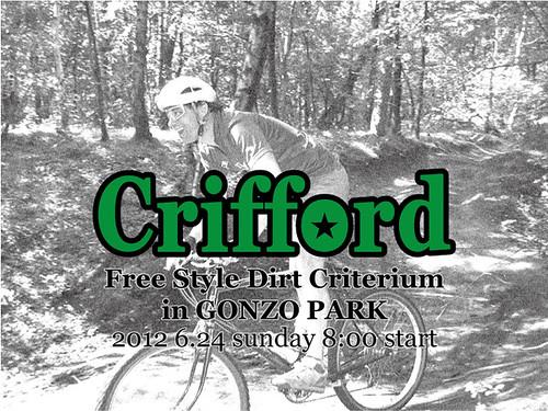 Crifford