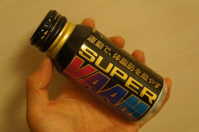SUPER VAAM