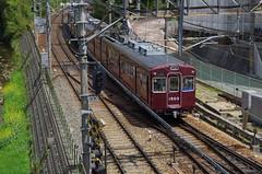 Nosé railway
