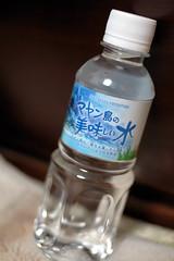 マヤン島の美味しい水