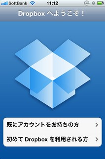 use_3