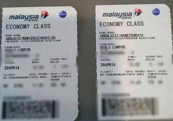 Ada Sebab Hanez Suraya & Teman Lelaki Saman MAS