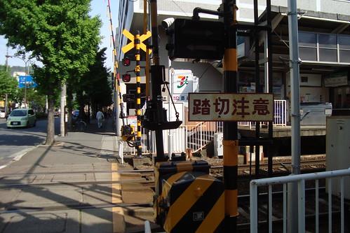 2014/05 叡山電車 修学院駅 #02