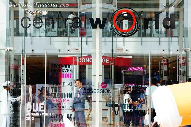 Bangkok Shopping Malls - Central World 01
