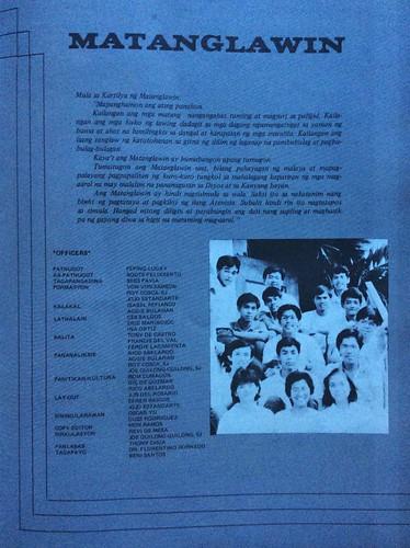 Matanglawin 1986