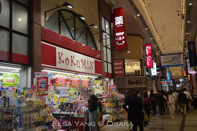大阪osaka超市001