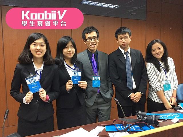 第一屆幹部提案研討會