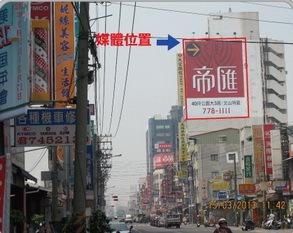 鳳山自由路