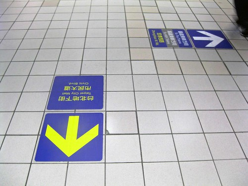 Wayfinding signage in Taipei Main Station.