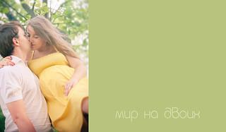 фотосъемка беременности, Вишневская Екатерина