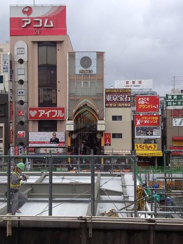 Nakano Broadway Mall