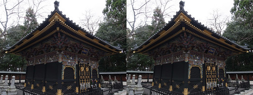 Zuihoden, stereo parallel view