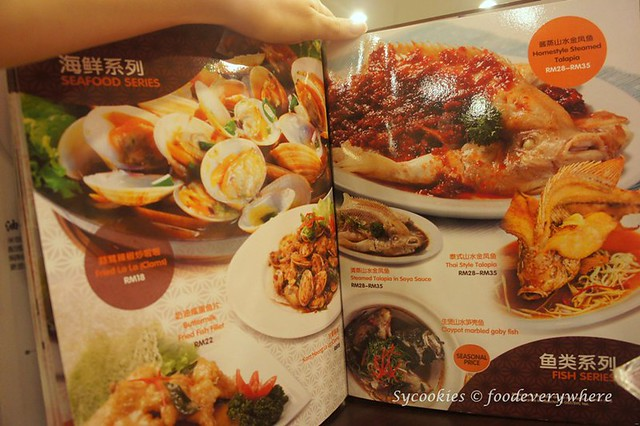 3.1977 chicken rice (1)
