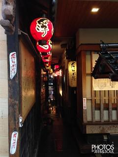Trip to Osaka, Japan