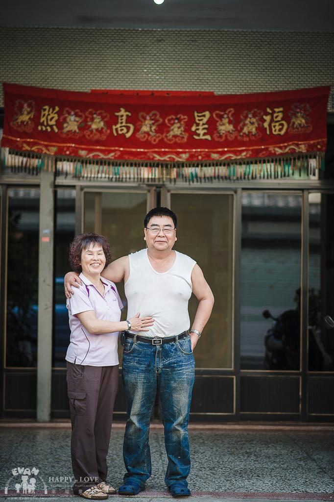 承翰 &怡萱 文定之喜_6