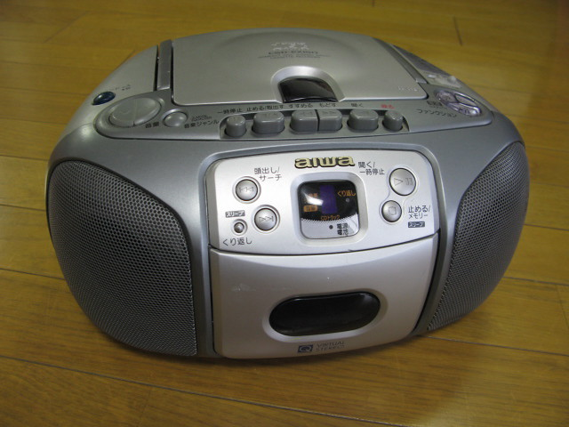 Aiwa Cassette Aiwa Portable Cassette Player