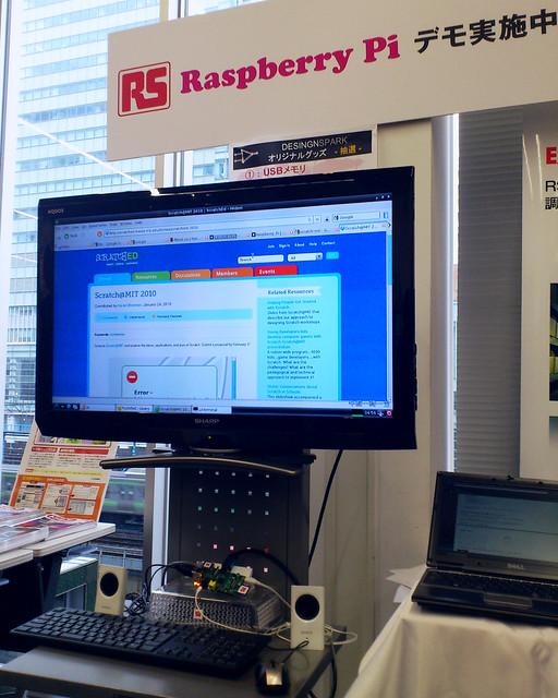 Raspberry Pi demo : Internet surfing