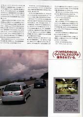 2000_07_carmagazine_clio0007