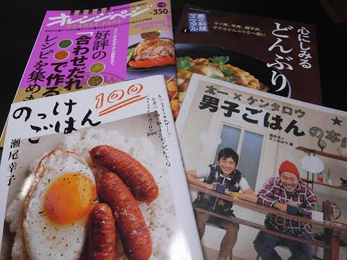 お気に入りの「男の簡単系お料理本」たち