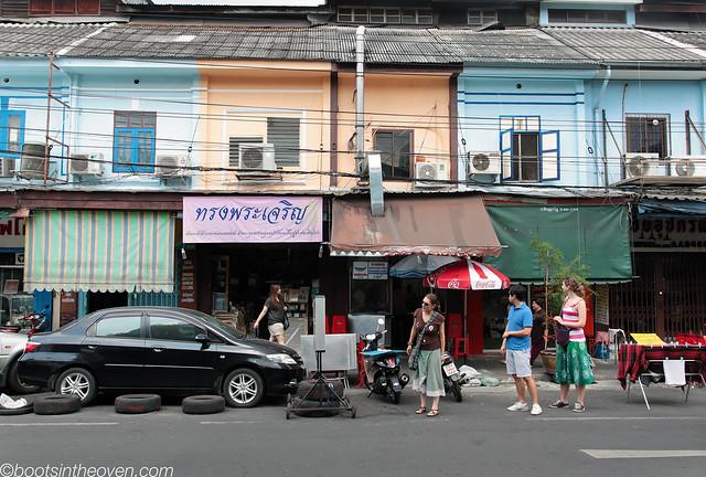 Front of Nai Mong Hoi Tod