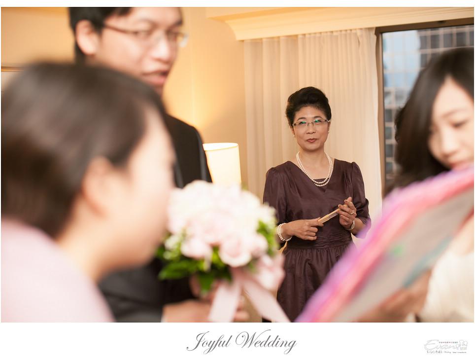 雅琪&孟傑  婚禮紀錄_0045