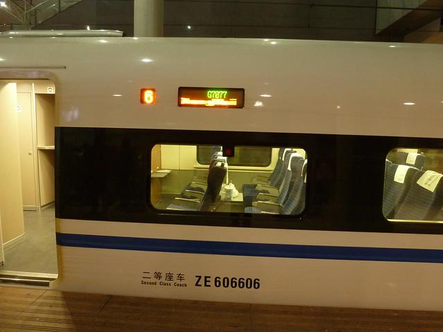 Suzhou to Shanghai