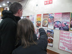 2012-1-korea-056-seoul-avondeten