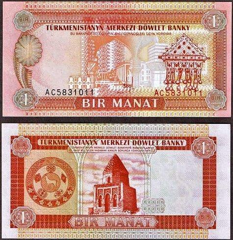 1 Manat Turkménsko 1993, Pick 1