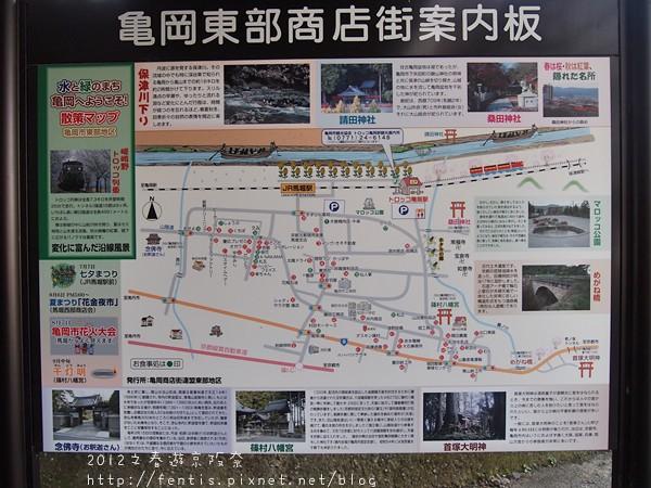 0402嵐山-4