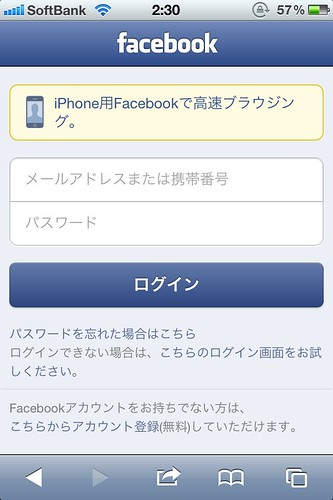 20120514-fb-safari1
