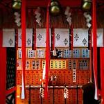 Jishu Jinja shrine, the house of the god of marriage - Kyoto, #Japan #dna2japan #gadv