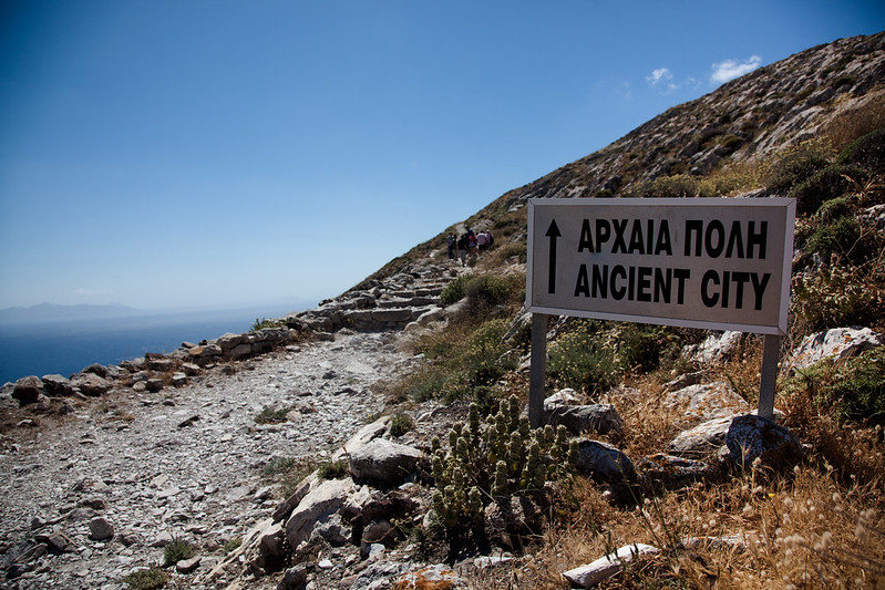 This way to the Ancient City [EOS 5DMK2 | EF 24-105L@24mm | 1/1250s | f/6.3 | ISO200]