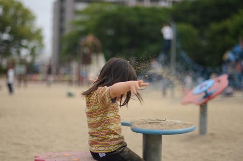sandpit.