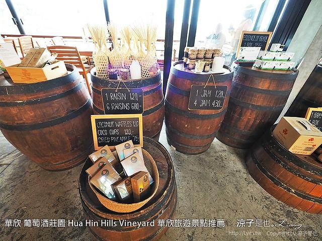 華欣 葡萄酒莊園 Hua Hin Hills Vineyard 華欣旅遊景點推薦 56