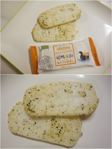 稻鴨米餅 (6).jpg