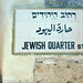 The Jewish quarter in Jerusalem by Christian Haugen