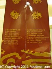 Sun Tung Lok - Hong Kong -40