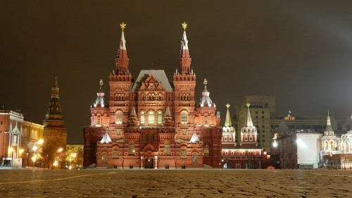 Museum of National History, Moscow - Государственный Исторический музей, Москва
