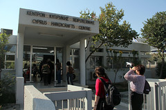 Cyprus handicraft center