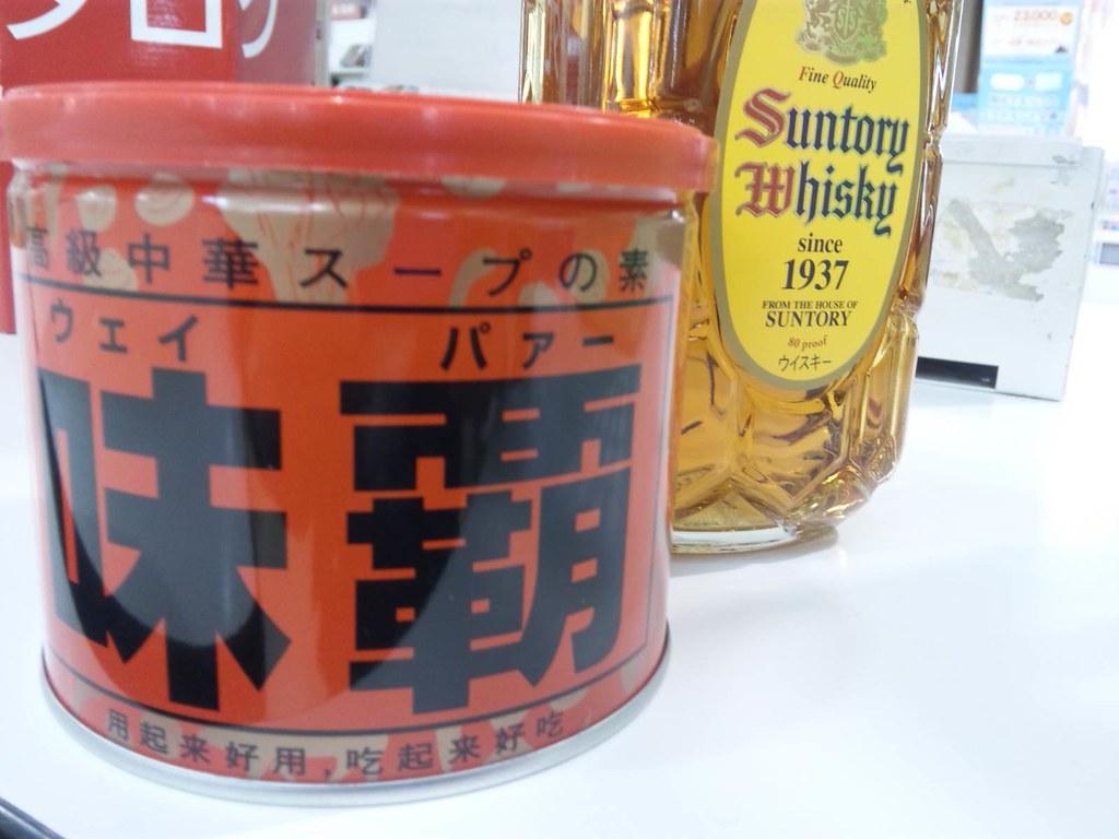 味覇(Chicken Soup base)/Santory Whiskey