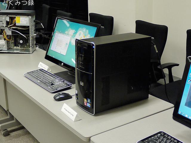 P6000 Desktop Images - Reverse Search