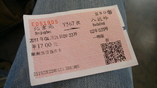 One ticket to Badaling please!