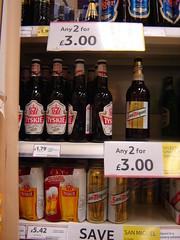 Polish Beer on Sale, Tesco, Sunderland