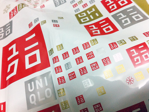 Photo:uniqlo By:chinnian