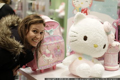 aunt megan with her special friend, hello kitty