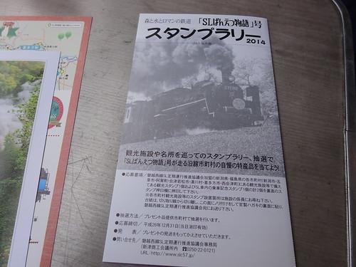 DSC00315 拷貝